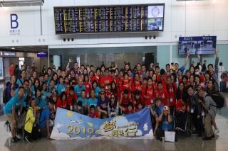「夢飛行2019」香港之旅 24名身心障礙學童首次搭機衝出台灣